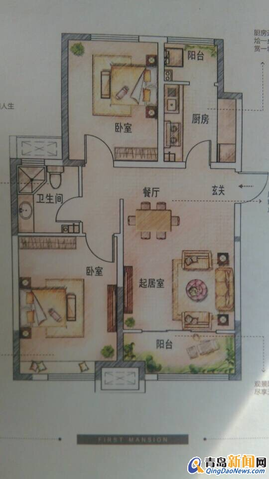 两室两厅90平方米住宅装修招标书368号 预算半包5 7万 青高清图片