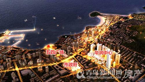 华润,悦府,市南,香港中路,高端住宅,青岛新闻网