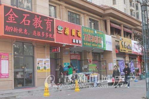 唐岛 ONE,临街商铺,青岛新闻网房产