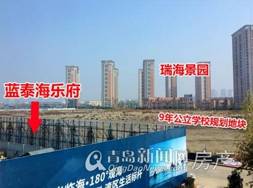蓝泰海乐府,市北区新盘,独家团购,海景房,青岛新闻网房产