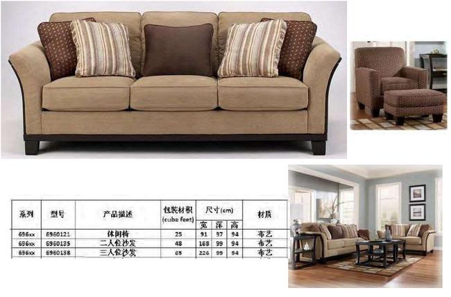 实木框架布艺沙发 三人位沙发