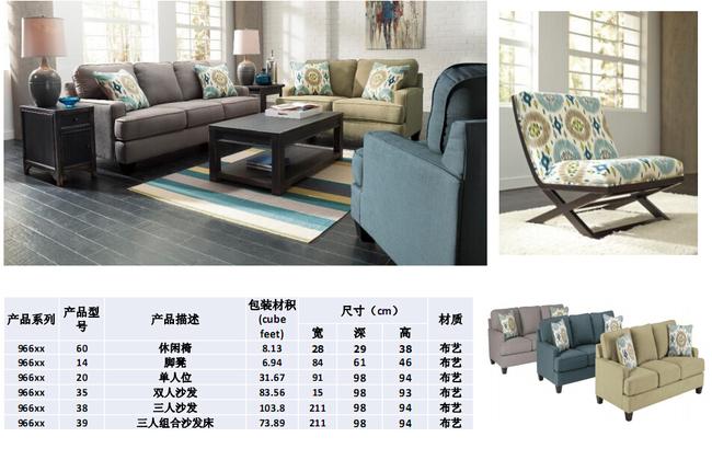 客厅沙发 布艺 单人位 双人位 三人位
