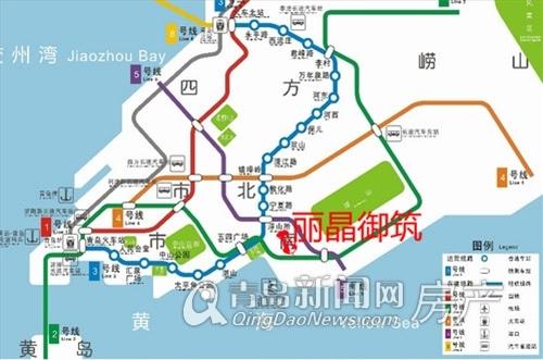 丽晶御筑,青岛地价上调,市南区,香港中路,青岛新闻网房产