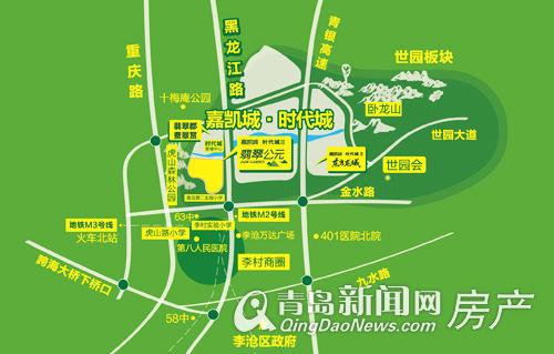 李沧,嘉凯城时代城,返青置业,翡翠公元,高层,刚需,8500,团购,96折,特价房,青岛新闻网
