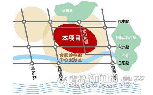 中联建业,依山伴城,崂山,刚需,婚房,青岛新闻网