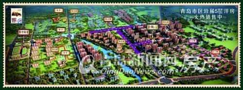 华宁青岛三大湾墅质高层均7800别墅低至一成v三大首付有没有卖李沧印象现在?图片