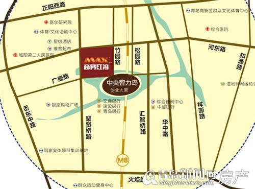 MAX商务红湾,办公楼,高新区,入园优惠,独栋总部楼,青岛新闻网