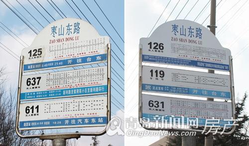 中联,依山伴城,团购,95折,崂山,抽奖,watch,8888,青岛新闻网