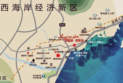 银盛泰浪琴海,地铁m1,轻轨r3,西海岸经济新区,青岛新闻网房产