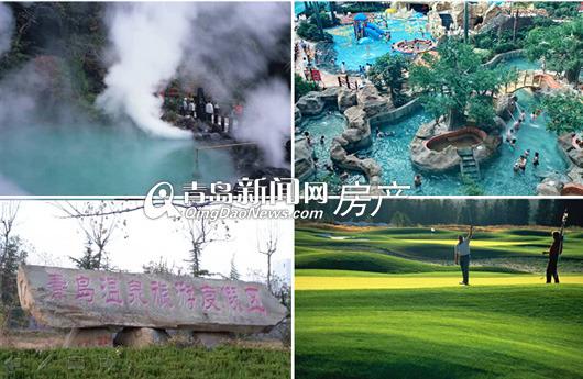 温泉阳光,别墅,蓝色硅谷,低总价,小户型,青岛新闻网