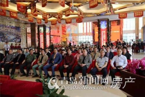 星泓天贸城,复星集团,即墨商铺,青岛新闻网