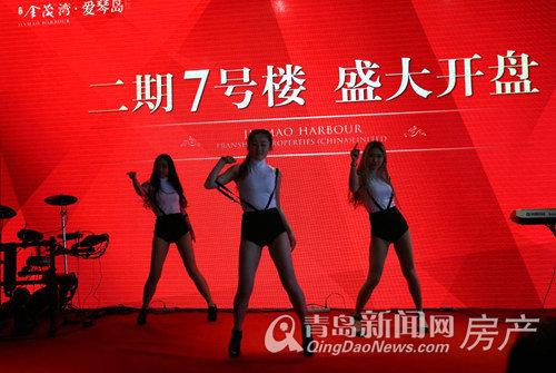 """金茂湾市南海景新品开盘 劲销1.5亿再续""""热销""""传奇"""