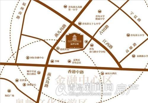 远洋公馆,市南,豪宅,青岛新闻网