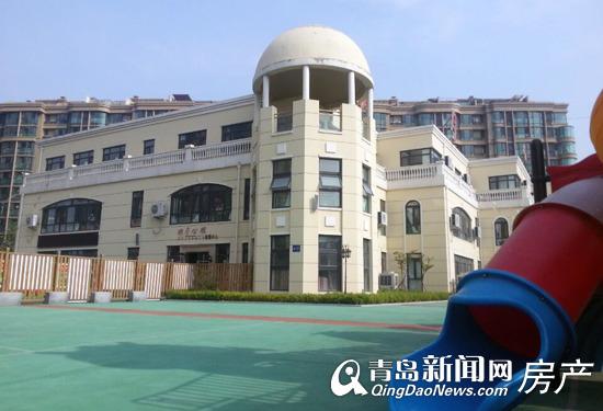 经委幼儿园,青岛新闻网