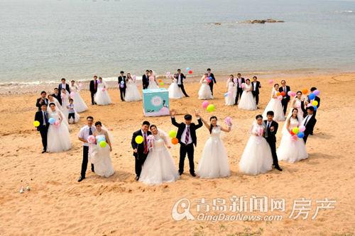 金茂湾,市南,集体婚礼,婚房,青岛新闻网