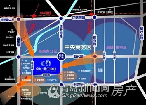 卓越世纪中心,区位图,青岛新闻网房产