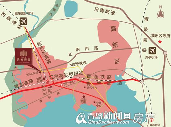 世家御园,红岛新区,新机场,正阳路,青岛新闻网