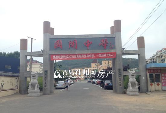 鑫江水青花都,新盘,李沧北,李沧万达,城阳,青岛新闻网
