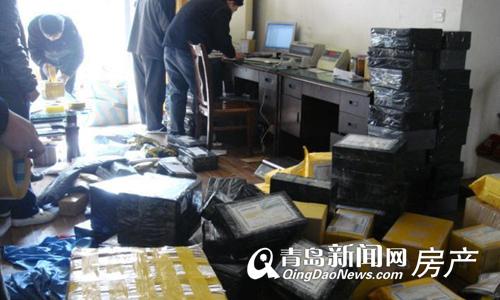 宜昌家园,负一层,市北,电商,海云庵,青岛新闻网