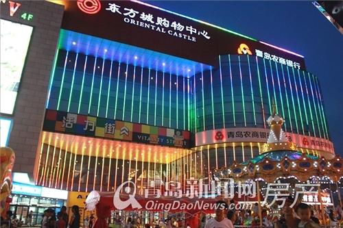 鑫江水青花园,现房,城阳,青岛新闻网