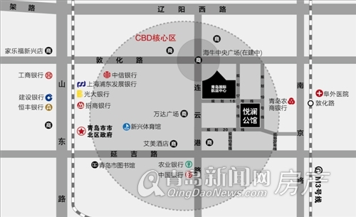 悦澜公馆,市北CBD,公寓,30-100㎡,青岛新闻网