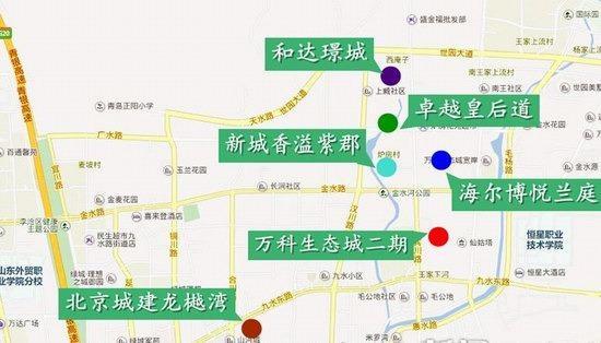 新城香溢紫郡,青岛新闻网