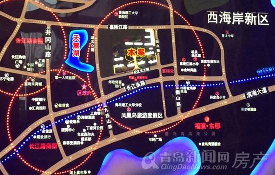 福瀛天麓湖,皇家马戏,抢票,精装修现房,青岛新闻网房产