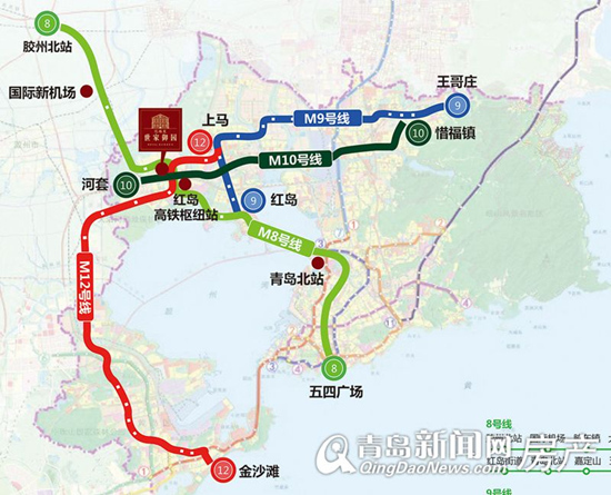 世家御园,轻轨,地铁,新机场,青岛新闻网
