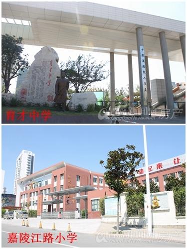 福瀛天麓湖,西海岸新区,科技住宅,精装修,现房,青岛新闻网房产