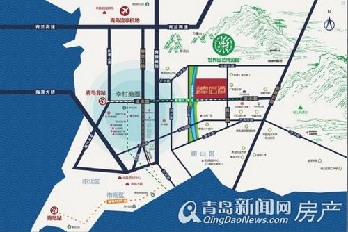 卓越皇后道,区位图,金水路,青岛新闻网房产