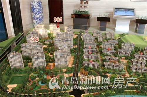 鑫江水青花园,特价房,准现房,城阳,青岛新闻网