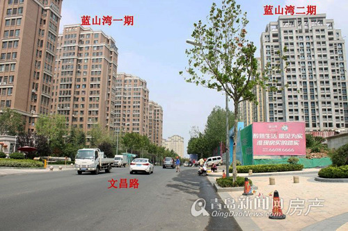 蓝山湾二期荣域,文昌路,青岛新闻网房产