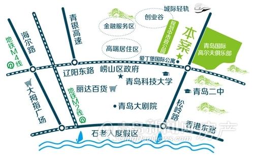 都市果岭,区位图,青岛新闻网房产