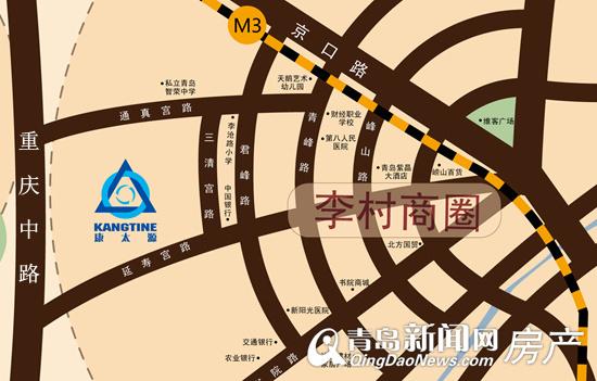 康太源,尚诚二期,李村商圈,洋房,区位图,青岛新闻网