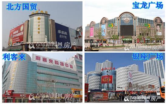 宝龙广场,北方国贸,崂山百货,银座广场等大型商超环伺,李村商圈是青岛