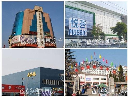 中泰信上景,市北,四方,利群,悦荟,青岛新闻网