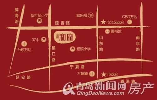 金隅地产,金隅和府,镇江路地王,品牌体验馆,青岛新闻网