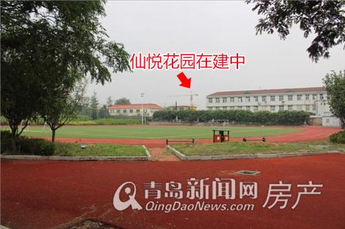 仙悦花园,跑步道,青岛新闻网房产