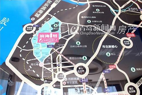 滨海1号,市北区,住宅,公寓,青岛新闻网