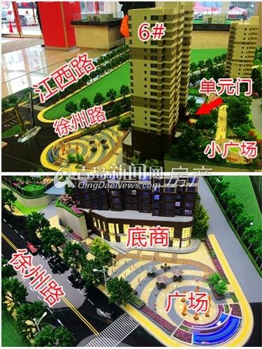 鲁润静园,小高层,新品加推,青岛新闻网房产