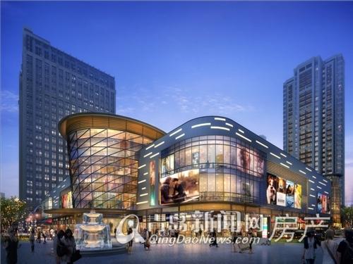 卓越皇后道,购物中心,青岛新闻网房产