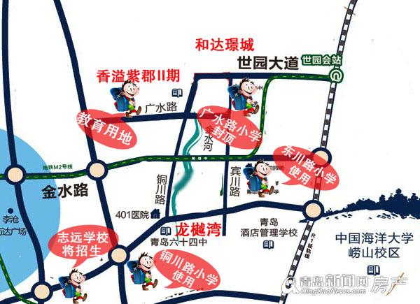 广水路小学,东李学校,铜川路小学,青岛新闻网