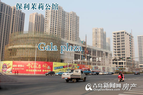 GALA  PLAZA,青岛新闻网