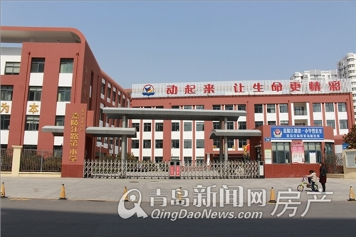 高中周边满足开发区第一幼儿园,薛家岛中心幼儿园等环伺,还有同时业主议论文400字图片