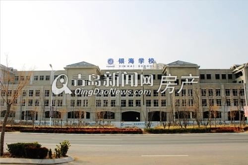 华仁地产,华仁金都华府,现房,青岛新闻网