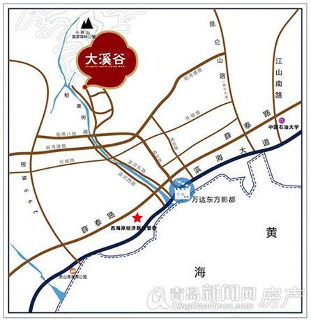 大溪谷,小珠山,养生别墅,特价房,青岛新闻网