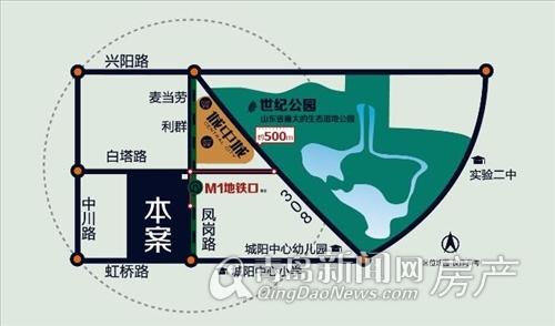 鲁昊,万霖的花园,城阳,小高层,世纪公园,青岛新闻网