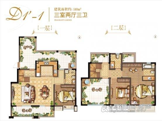 东李新城香溢紫郡太太的洋房加推 100 140㎡低密度舒适洋房仅36套图片