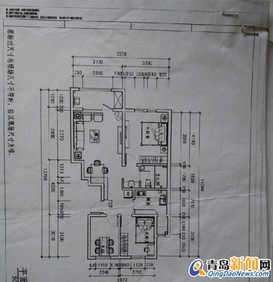 户型 户型图 平面图 531