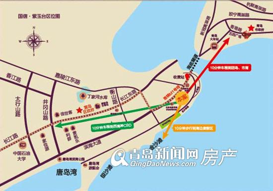 国信集团,紫玉台,黄岛区,隧道口,纯新盘,青岛新闻网